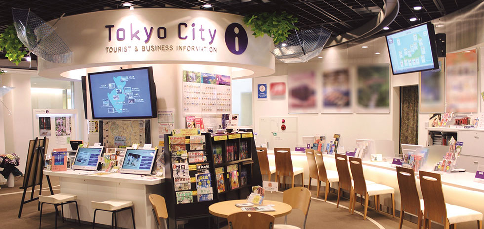 Tokyo City i 에 관해서