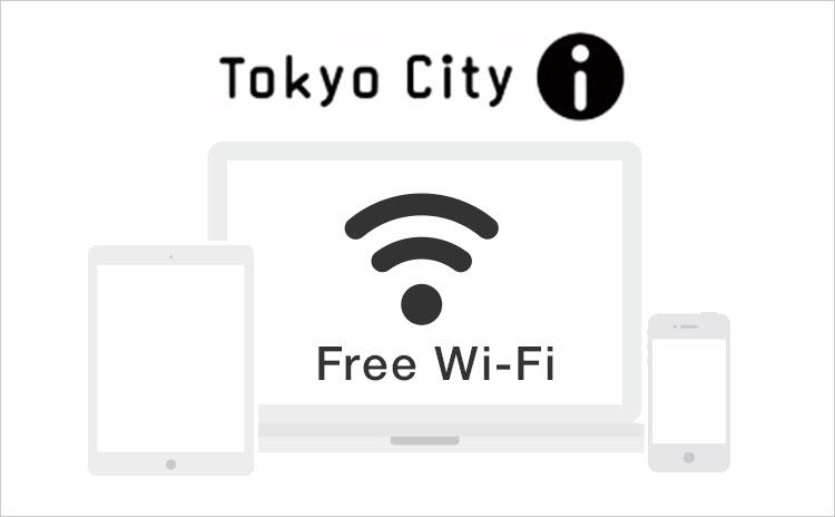 인터넷서비스