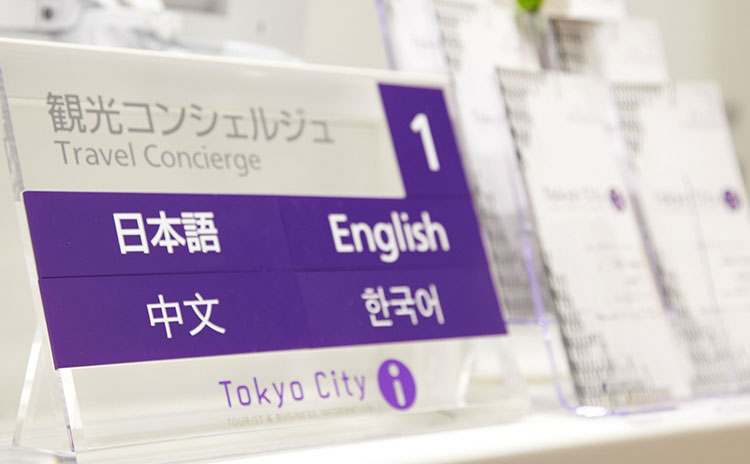 다국어 대응